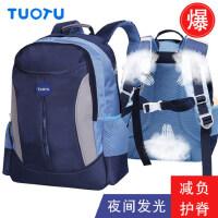 图图男女书包小学生1-3-4-6一年级6-12周岁儿童减负双护肩背书包