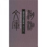 剑桥艺术史(1) 苏珊・伍德福特;罗通