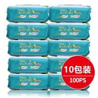 婴儿湿巾100带盖10包手口屁湿纸巾宝宝新生儿80抽品a239