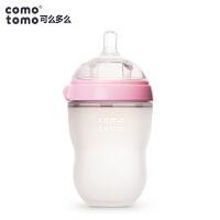 进口可么多么宝宝硅胶奶瓶婴幼儿宽口径防摔防胀气250ml