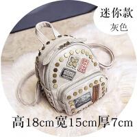 迷你双肩包女韩版潮新款铆钉包包mini书包可爱个性小背包 灰色 迷你款
