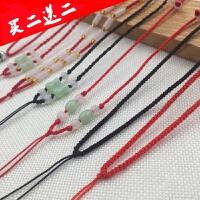 中国结线材编织手链红绳子红线金刚结线宝宝手链编织线7号线吊坠
