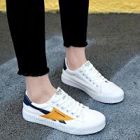 帆布鞋 女士原宿ulzzang平底板鞋2020秋新款韩版时尚女式休闲百搭舒适小白鞋女鞋子