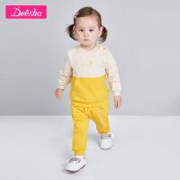 【3折价:85.2】笛莎童装女童套装2019秋装新款宝宝婴儿衣服儿童印花休闲长袖套装