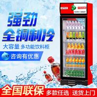 冷藏柜保鲜柜展示柜立式饮料柜商用单门388家用冰柜商用冷柜水柜