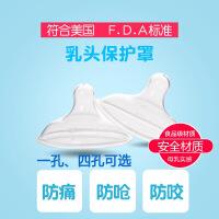 假乳头保护罩凹陷喂奶防咬奶头贴套哺乳期内陷母乳房辅助奶嘴乳贴 图片色