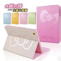 苹果ipad air1/2保护套ipad mini2保护套1迷你3日韩国4卡通5壳6 ipad mini卡通 可爱 货到付款 iPad air保护套iPad2、iPad3,iPad4保护套