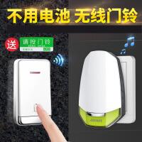 门铃无线家用不用电池自发电超远距离电子遥控一拖二拖一穿墙门玲n0e
