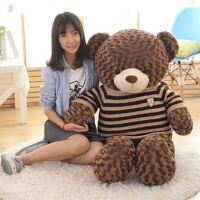 毛绒玩具熊公仔生日礼物女毛衣抱抱熊玩偶布娃娃 情人毛衣熊