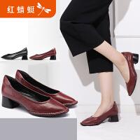 红蜻蜓女鞋秋季新款正品尖头中跟皮鞋真皮休闲粗跟单鞋子
