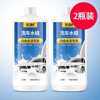 汽车洗车液白车专用强力去污上光水蜡洗车泡沫套装清洗剂清洁用品