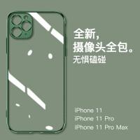 iPhone11手机壳X/Se苹果11ProMax透明MaxPro防摔XS超薄XR保护套Xmax硅胶软壳外壳全包潮高档m