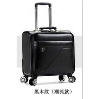 商务拉杆箱18寸万向轮登机箱旅行箱包男士女小皮箱迷你手提行李箱 18寸