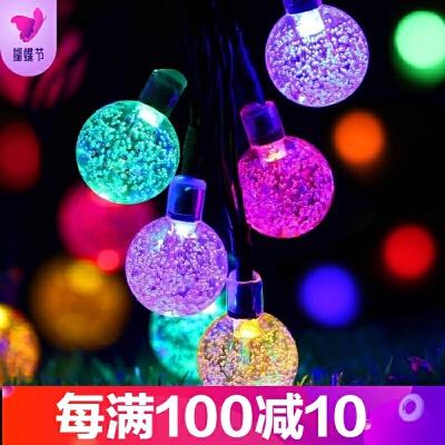 太阳能圆球灯串气泡球LED装饰灯串室外防水节日气氛灯新年彩灯 太阳能汽泡球款 52米500灯彩色 一般在付款后3-90天左右发货,具体发货时间请以与客服协商的时间为准
