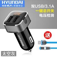 车载充电器快充一拖二汽车用点烟器多功能双USB转车充型 汽车用品