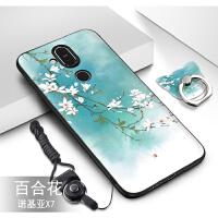诺基亚x7手机壳 nokia X7保护套 诺基亚x7 手机壳套 个性创意日韩卡通硅胶保护套磨砂防摔彩绘软壳YQM