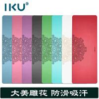 IKU 古茹2mm/4mm厚天然橡胶PU雕花瑜伽垫加宽加长防滑无味环保土豪瑜珈健身垫子 185cm*68cm*2mm/4mm