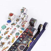kinbor和纸胶带宇宙系列胶带星际漫游贴纸星球包装胶带