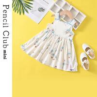 【3件2折:39.8】铅笔俱乐部童装2020夏季新款女童背心裙小童连衣裙