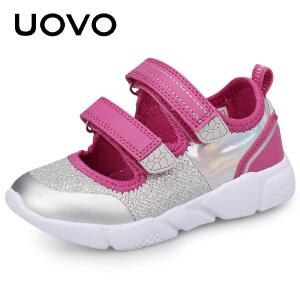 【每满100减50 上不封顶】 UOVO童鞋小女孩运动鞋2018新款儿童网面镂空女童休闲鞋 海伦娜