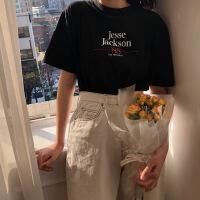 2018早春新款韩版时尚女装短袖圆领宽松字母T恤上衣女 均码