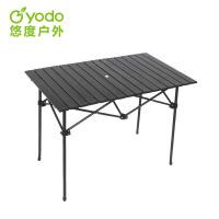 户外摆摊会议餐桌户外可折叠带伞孔便携式铝合金摆摊桌长条桌