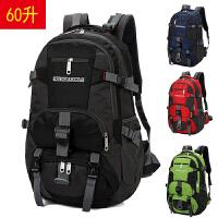 60升超大容量双肩包户外旅行背包男女登山包旅游行李包徒步特大包