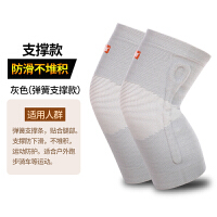 月子护膝保暖女士产后薄款时尚隐形秋冬季膝盖套 灰色支撑 防滑款