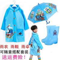 托马斯儿童雨衣雨鞋套装韩国幼儿园宝宝男童雨靴雨伞学生小孩雨具