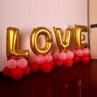 大号字母气球婚房布置装饰铝膜路引结婚婚礼用品气球装饰