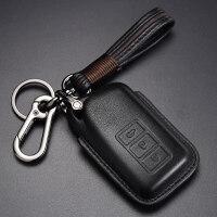 雷克萨斯钥匙包RX200t凌志IS RC GS车nx200es250es300h真皮套壳扣 配套B扣+