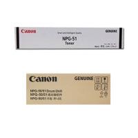 原装正品 Canon/佳能 NPG-51黑色墨粉 NPG-50/51 感光鼓组件 适用于佳能 iR2520i iR25