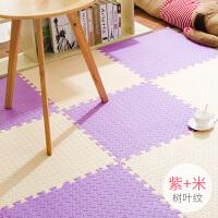 ???泡沫地垫拼图加厚卧室客厅地板榻榻米垫子拼接爬行垫大号爬爬垫 +