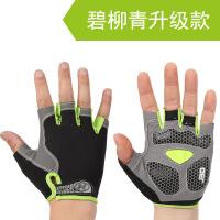 夏季健身运动手套男女透气防滑护腕哑铃器械训练动感单车半指薄款