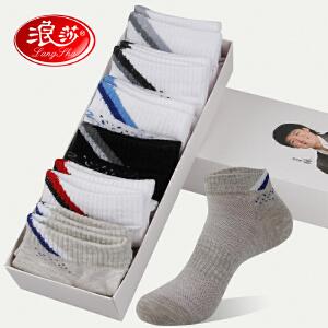 【满99减10】【6双装】浪莎袜子男短袜四季纯棉薄款浪莎男士浅口短筒袜透气吸汗运动男袜