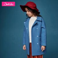 【3折价:206.4】笛莎童装女童呢大衣冬装新款呢中大童翻领刺绣简约儿童外套