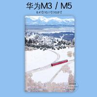 华为m5Pro平板电脑M6保护套10.8寸8.4皮套荣耀畅享10.1青春版m3壳