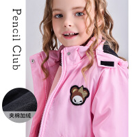 【2件1.5折价:74.7元】铅笔俱乐部童装2021冬季女童棉衣中大童保暖棉外套儿童棉袄