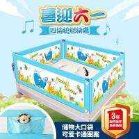 婴儿童床围栏防护围栏防掉防摔床护栏1.5米1.8米2.0米通用a444