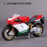 美驰图1:18川崎杜卡迪街车跑车摩托车模型合金摆件金属礼物男生 杜卡迪1098S 红白