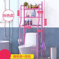 洗手间免打孔洗衣机脸盆收纳 卫生间浴室置物架壁挂落地马桶厕所