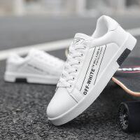 乌龟先森 小白鞋男士板鞋秋季透气韩版休闲鞋学生百搭男鞋运动鞋