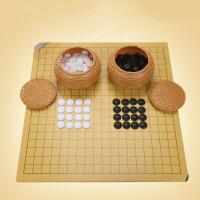 萌味 围棋 围棋新型磨砂护眼纯密胺标准棋子五子棋黑白棋木制棋盘儿童成人围棋象棋二合一 益智玩具