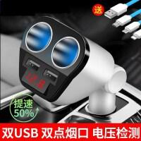 车载充电器车充快充汽车货车24v通用手机oppo闪充vivo快速苹果SN1455
