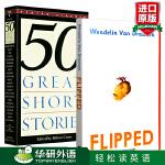 flipped 怦然心动 英文原版 全英文原版英语原著小说进口书籍+Fifty Great Short Stories