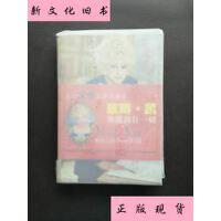 【二手旧书9成新】玫琳凯:你能拥有一切 /【美】玫琳凯・艾施 著