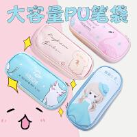 韩国文具PU女大容量笔袋创意初中学生文具袋可爱卡通动物铅笔盒