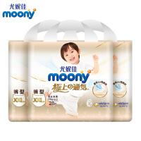 moony极上通气系列裤型 XXL28片(3包装)