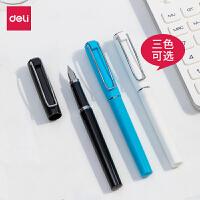 钢笔墨蓝学生专用得力文具A923可换墨囊可替换钢笔小学生钢笔三年级练字钢笔可擦钢笔魔力擦笔囊通用书写工具
