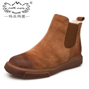 玛菲玛图女鞋  加绒靴子女7新款真皮切尔西短靴女平底皮毛一体雪地靴设计师女鞋M1981530T33
